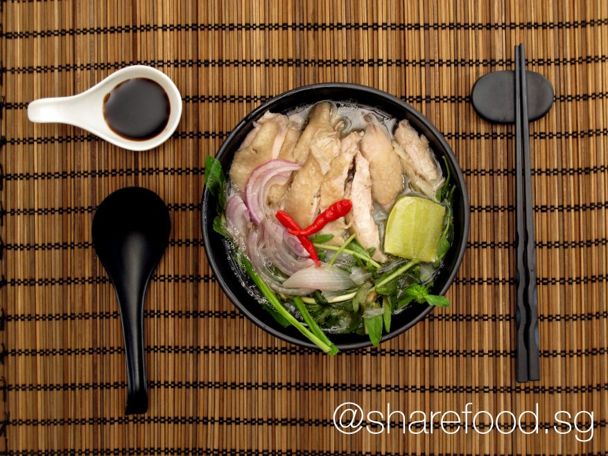 Vietnamese Pho with Chicken top down shot