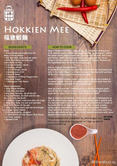Hokkien Mee recipe