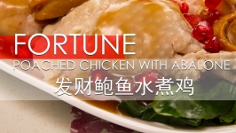 Fortune Poached Chicken With Abalone