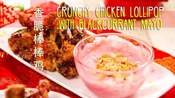 Crunchy Lollipop Chicken with Blackcurrant Mayo