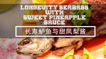Longevity Sea Bass with Sweet Pineapple Sauce
