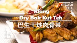 Klang Dry Bak Kut Teh