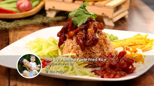 Shrimp paste Fried rice home cook OY creation