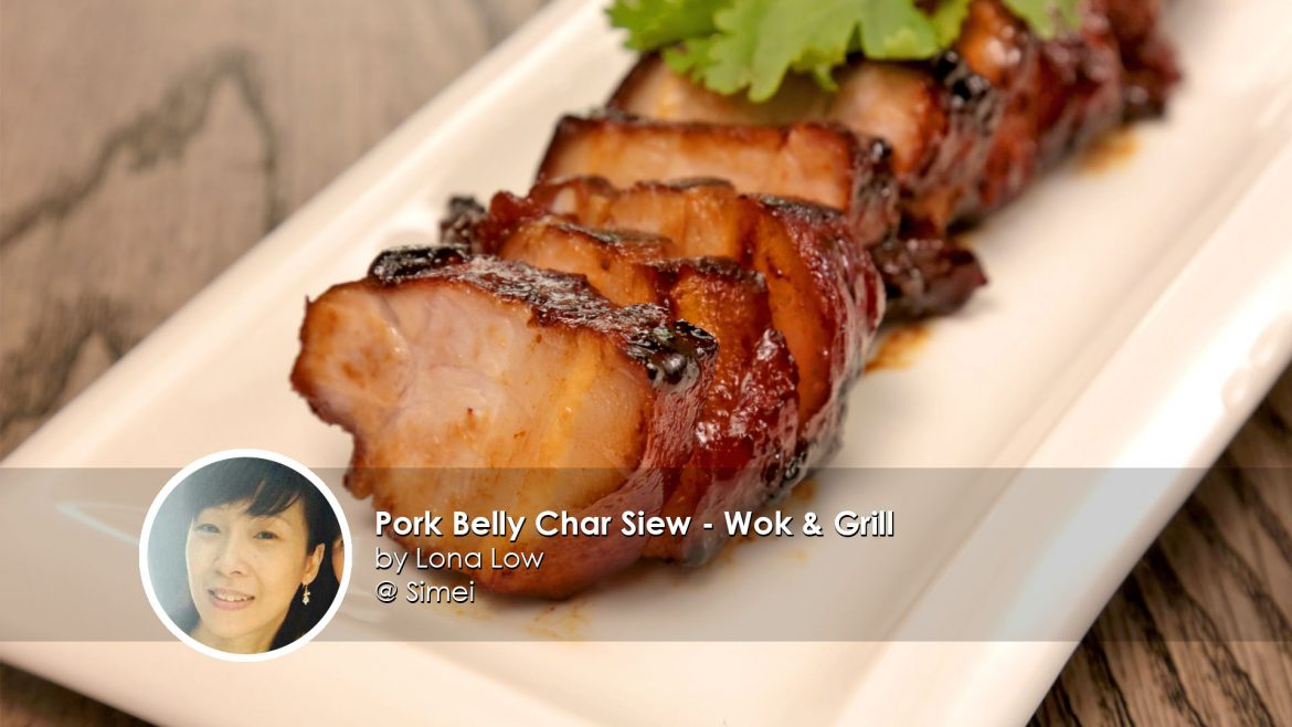 Pork Belly Char Siew home cook Lona Low creation