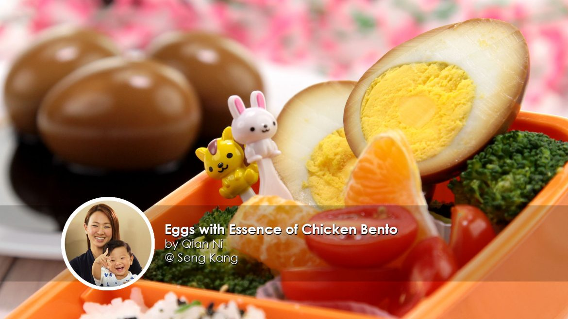 Eggs infused with Essence of Chicken Bento home cook Qian Ni creation