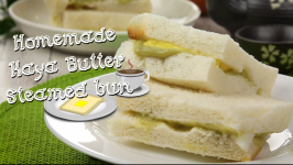Kaya Butter Steamed Bun Homemade