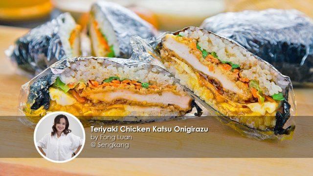 teriyaki chicken katsu onigirazu home cook fong luan creation