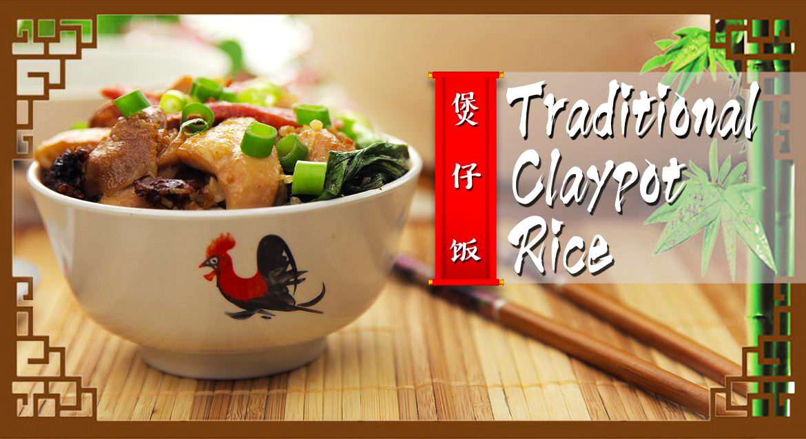 Traditional Claypot Rice