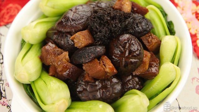 Braised mushroom with roast pork belly and black moss image