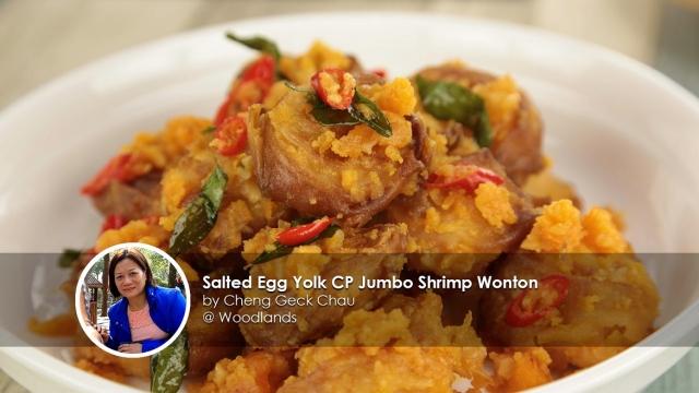 Salted egg yolk CP jumbo shrimp wonton home cook cheng geck chau