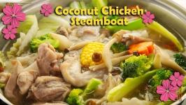 Coconut Chicken Steamboat