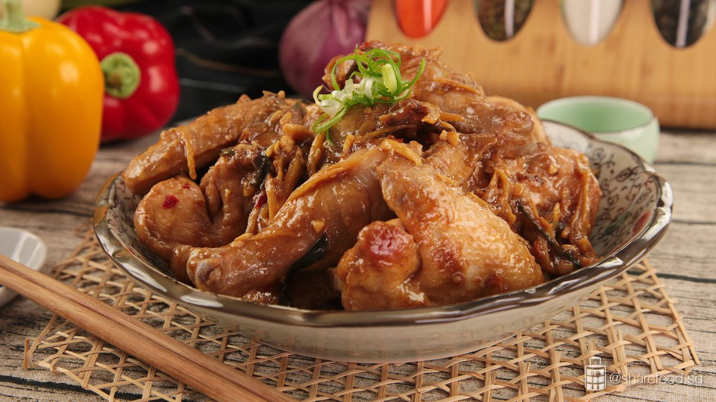 Tau Cheo Chicken full image