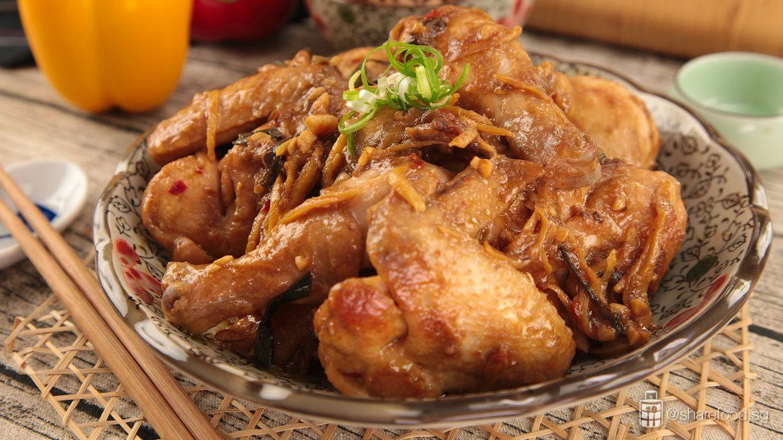 Tau Cheo Chicken full image 2