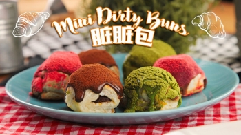 Mini Dirty Buns