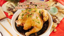 Stuffed Kampong Chicken Loh Mai Kai