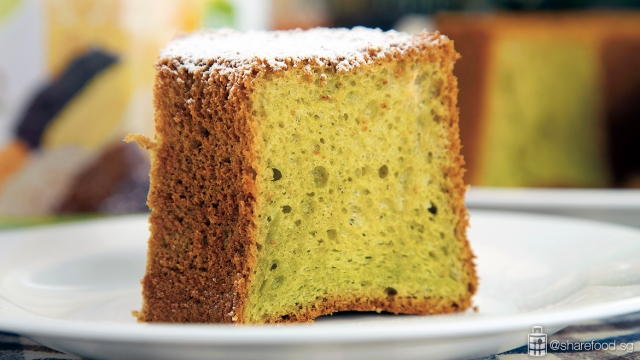 Multi Grain Chiffon Cake with icing