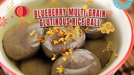 Blueberry Multi-grain glutinous rice ball