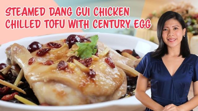 Steamed Dang Gui Chicken Thumbnail