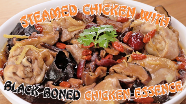 Steamed Chicken with Black-boned Chicken Essence
