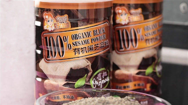 Kinyan Good Lady 100% Organic black sesame powder