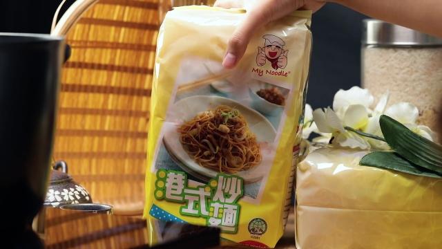 Kwong Cheong Thye Hong Kong Noodle