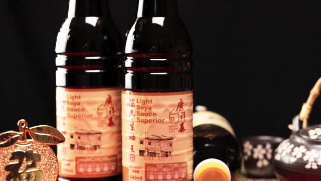 Kwong Chong Thye's Light Soya Sauce Superior