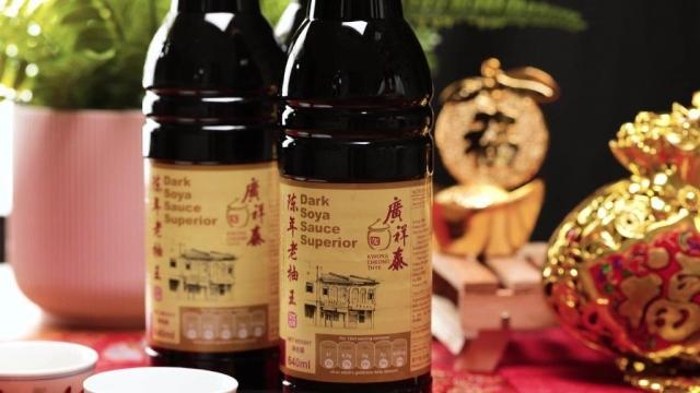 Kwong Cheong Thye's Dark Soya Sauce Superior