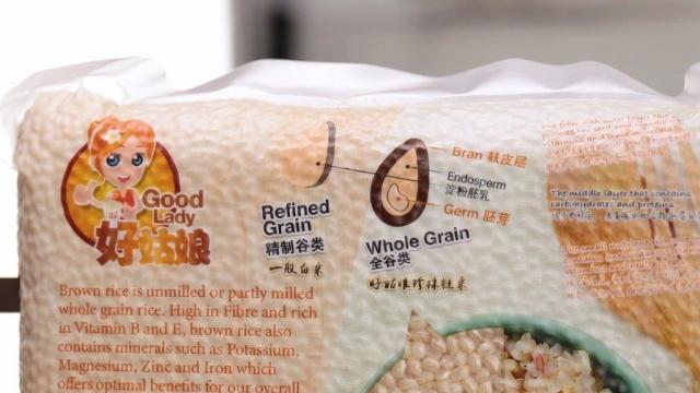 Good lady short grain brown rice health benefits