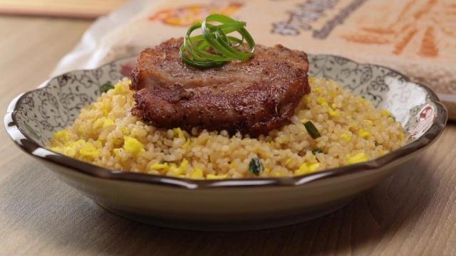 Superior Pork Chop Egg Fried Rice