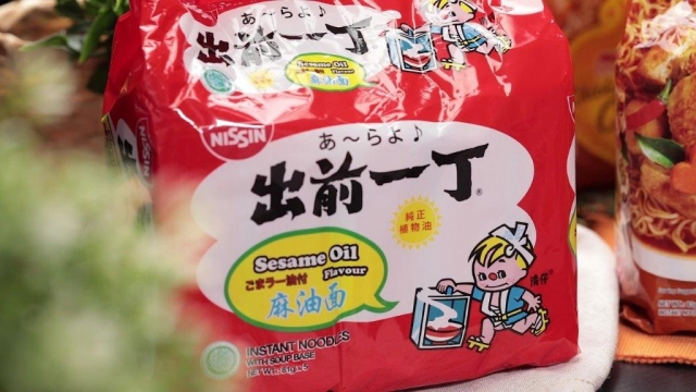 Nissin Chu Qian Yi Ding Sesame instant noodles packaging