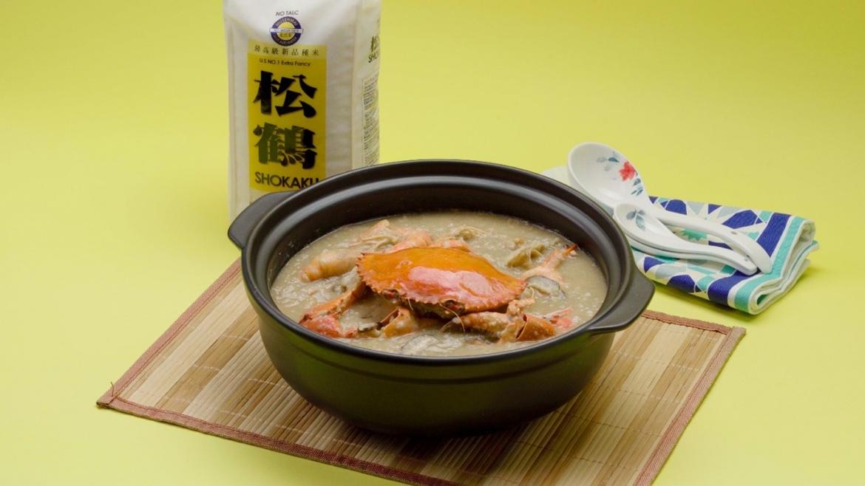 Crab and seafood porridge in claypot