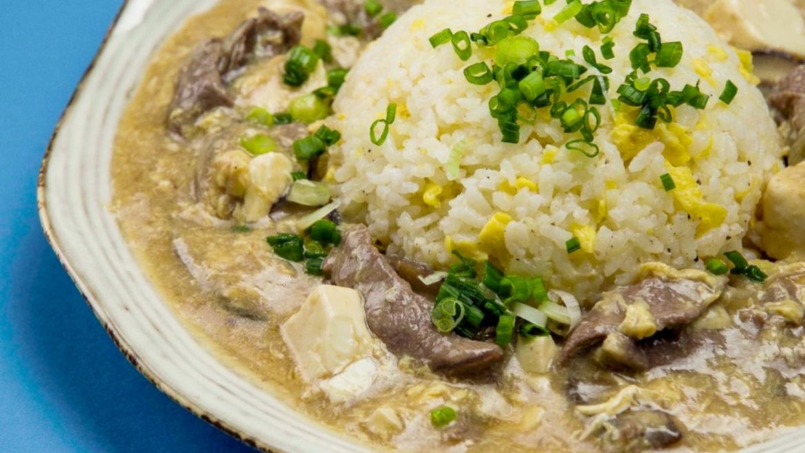Share Food USA Calrose Rice Beef Mui Fan
