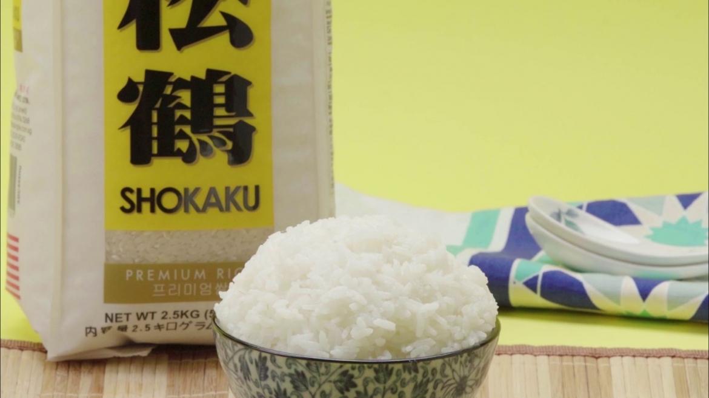 Fluffy and Tender Shokaku Premium Musenmai USA Calrose rice