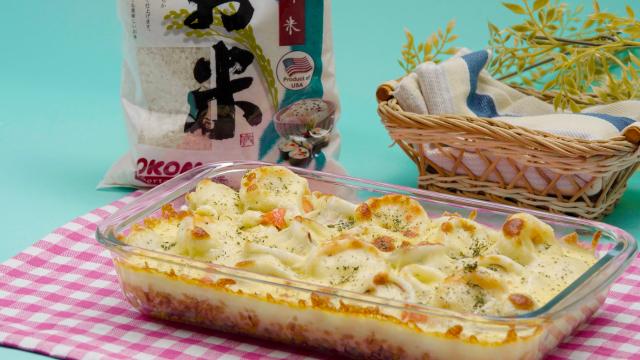 Seafood Laksa Baked Rice